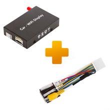 Адаптер для дублювання екрана Smartphone iPhone і кабель під'єднання для Toyota Touch, Scion Bespoke - Короткий опис