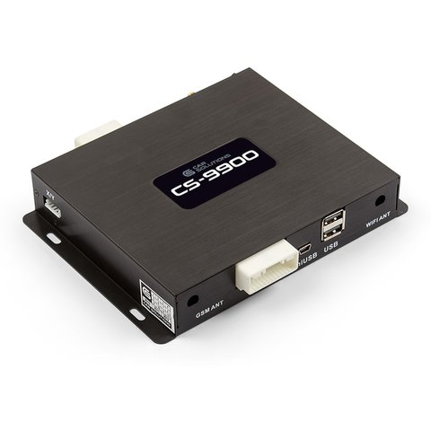 CS9900 Car Navigation Box for Multimedia Receivers