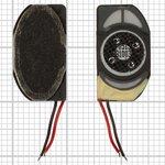 Speaker + Buzzer compatible with Samsung C160