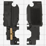 Buzzer Asus ZenFone 2 Laser (ZE500KL), (in frame)
