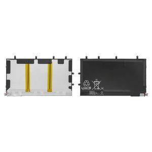 Battery LIS3096ERPC for Sony Xperia Tablet Z Tablet, (Li-Polymer, 3.7 V, 6000 mAh)