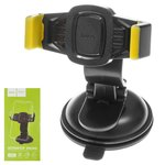 Car Holder Hoco CA40, (green, black, suction cup)